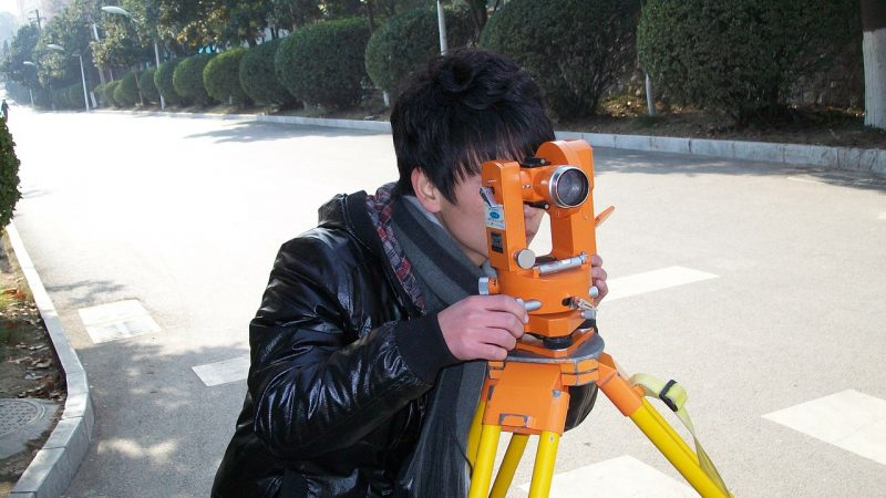 Surveying (BS)